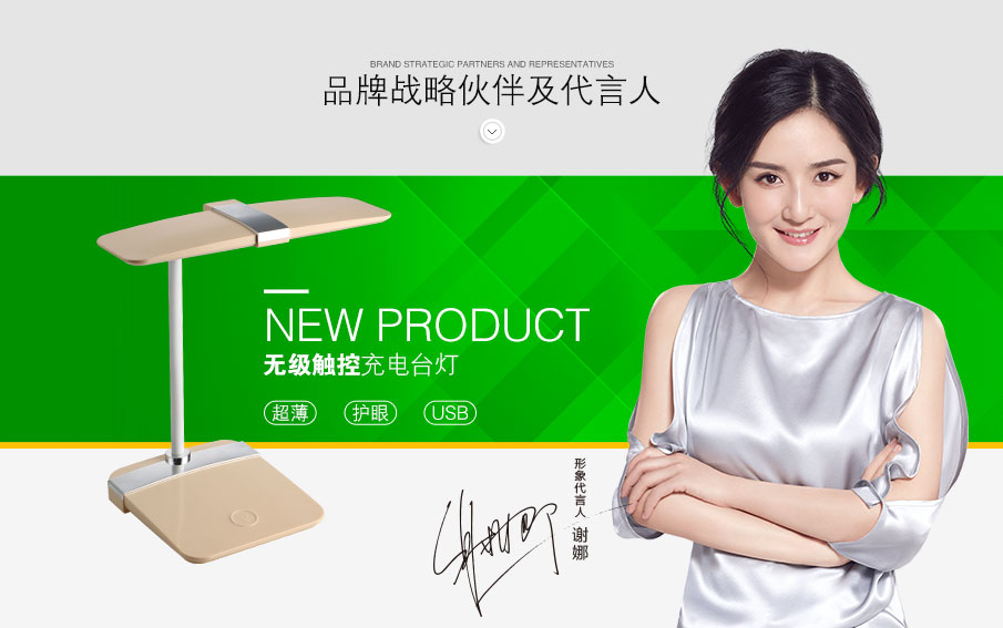广东万博国际app下载股份有限公司品牌形象