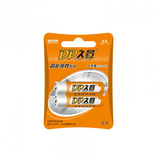 银橙P型5号卡装2B