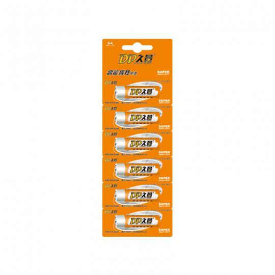 银橙碳性7号卡装6B